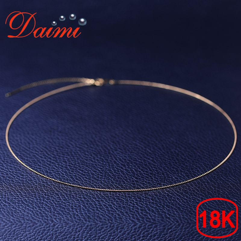 DAIMI Pure Gold Necklace Chain 18K Yellow Gold DIY Chain 40cm-45cm Adjustable Necklace Chain Wendding Party Gift