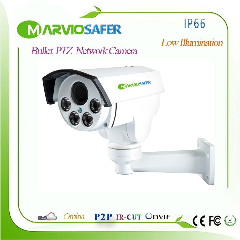 1080P 4MP H.265 FULL HD Bullet POE IP66 Waterproof PTZ Network IP Camera 2.8-12mm 4X Motorized Auto-focol Lens, Onvif RTSP