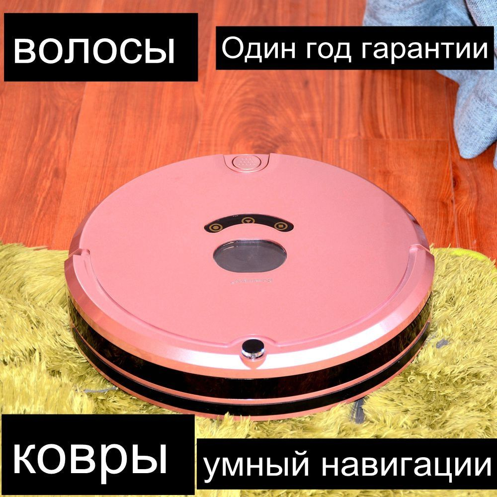 Robot Vacuum Cleaner duty free dust hair turbo brush virtual circuit cartography 1200 PA for Carpet Wood Floor APP mini robots