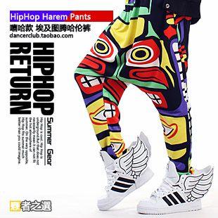 New Fashion Brand Jazz harem women hip hop pants baggy dance doodle spring and summer loose neon patchwork multicolour sweatpant