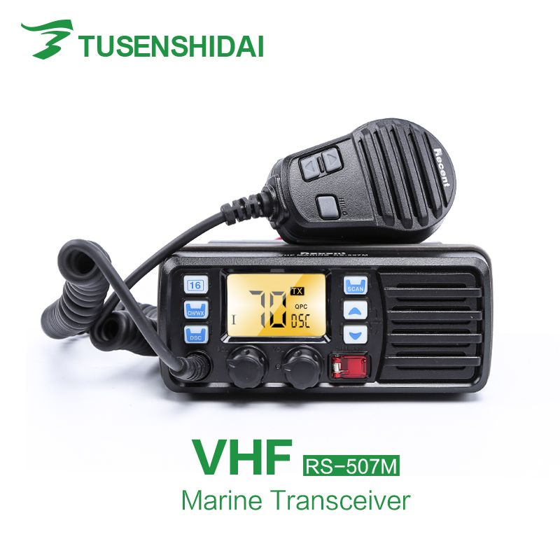 Brand New IP-67 88 Channels 156-163MHZ VHF Marine Walkie Talkie Radio Transceiver Built-In DSC RS-507