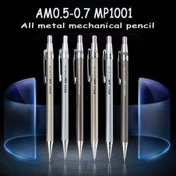 High Quality Full Metal M&G Mechanical Pencil 0.5~0.7mm For Professional Painting And Writing School Supplies Send 1 Refills
