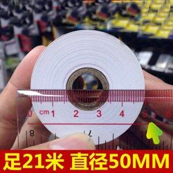Papier thermique 57 x 50 mm reçu thermique papier pour 58 mm imprimante ticket thermique billet pos 58 imprimante thermique