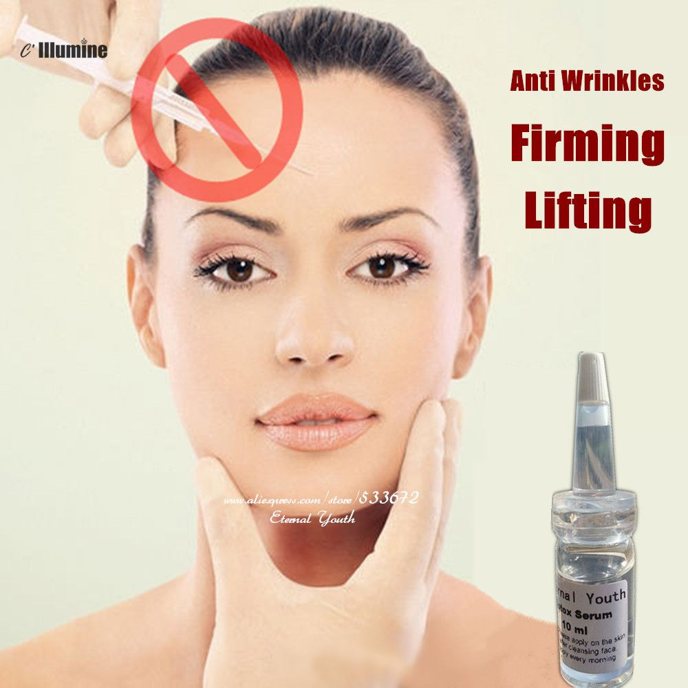 Boto x Acid  Instantly Ageless Powerful Anti-wrinkle Anti-aging Face Skin Care Products Botulinum Concentrate Allantiasis 10ml
