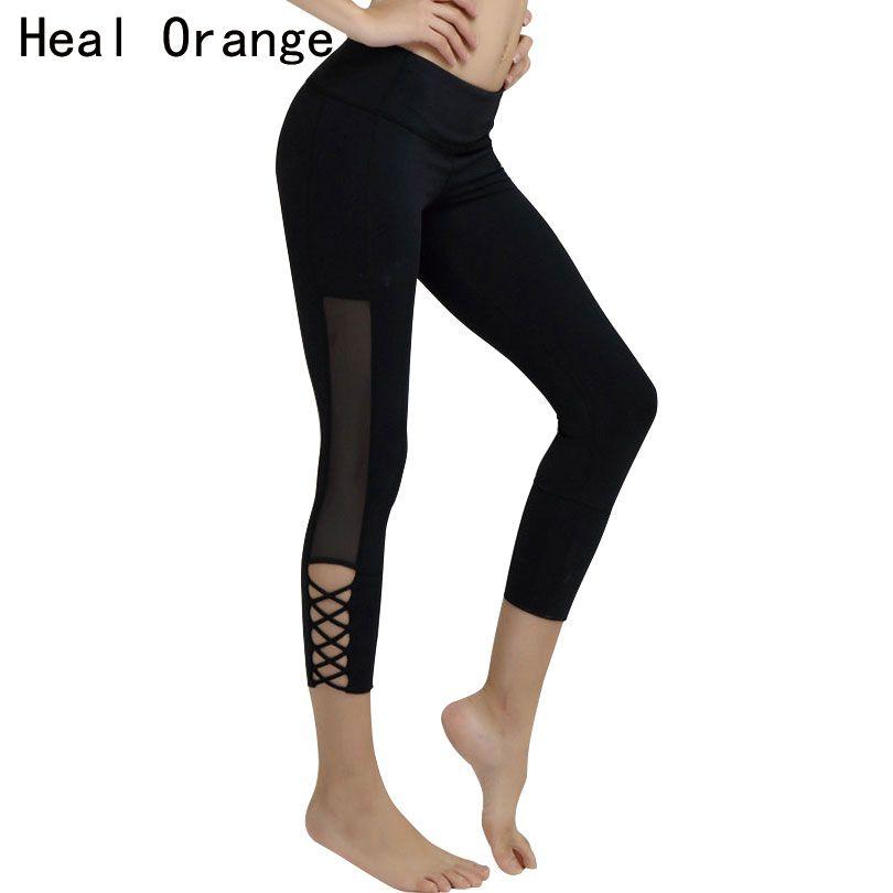 HEAL ORANGE Yoga Capri Pants High Waisted Hollow Cut Out Net Yarn Pants Workout <font><b>Training</b></font> Sport Leggins 3/4 Running Tights Women
