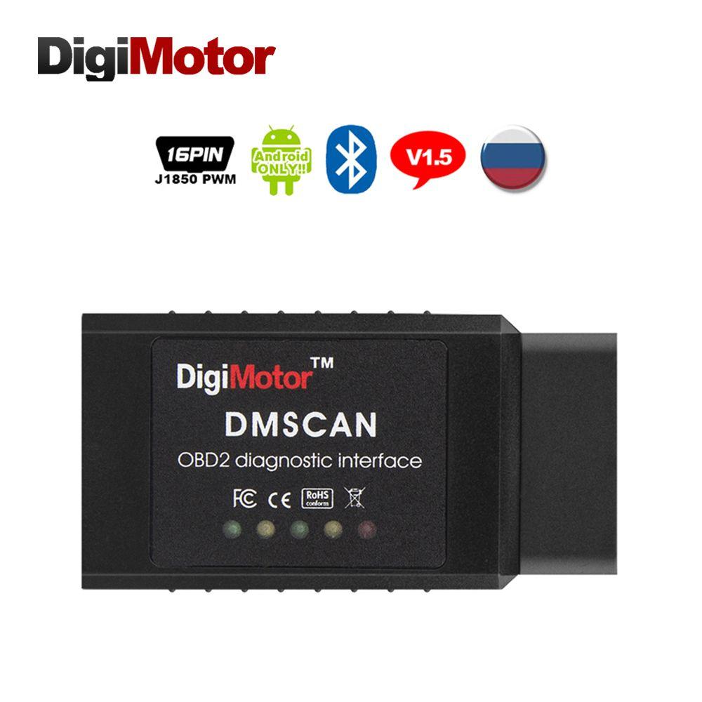 Digimotor ELM327 V1.5 Bluetooth OBD2 Car Diagnostic-tool OBD 2 Autoscanner ELM 327 V 1.5 Auto diagnosis tool Scanner automotivo