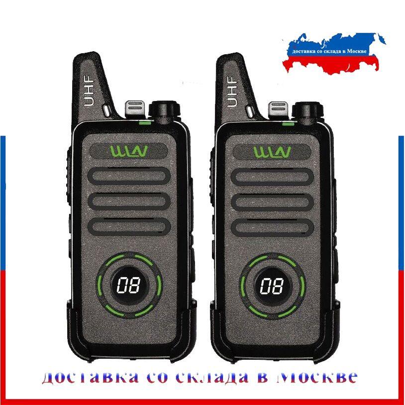 2pcs WLN KD-C1 Plus Mini Walkie Talkie UHF 400-470 MHz 5W 1500mah With 16 Channels Two Way Radio FM Transceiver KD-C1plus