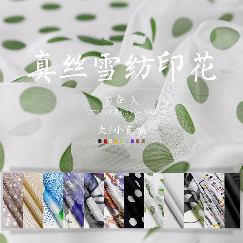 100% réel pure Mûre soie tissu pour robe foulards en mousseline de soie doublure intérieure écharpe imprimer 5-6mm largeur: 130 cm, vente par 3 mètres