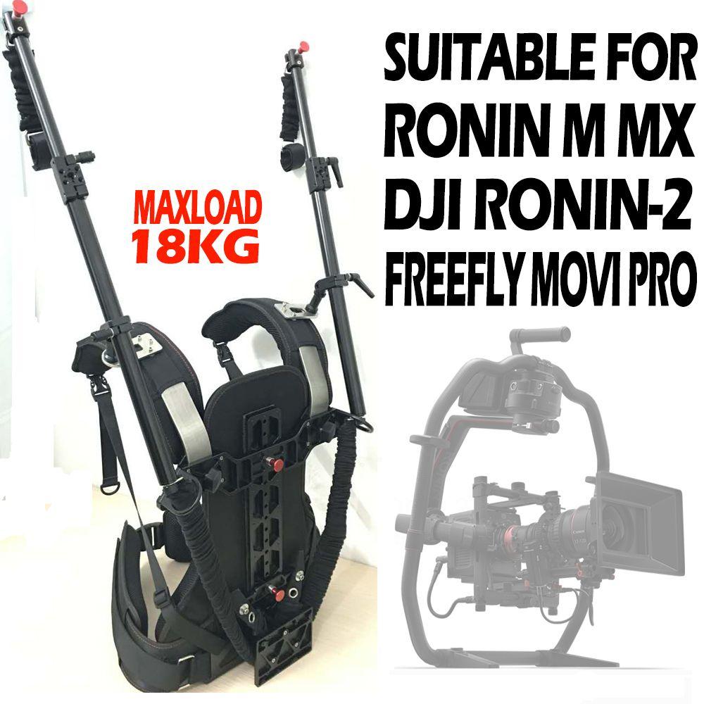 Como READYRIG EASYRIG 18 kg Peso Oso Cámara de Vídeo Soporte Chaleco de RED ARRI DJI Ronin 2 Cardán Estabilizador Steadicam