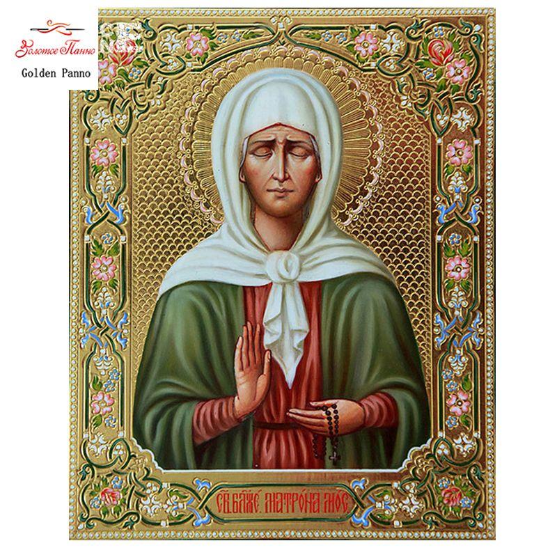 Icônes religieuses diamant peinture point de croix portrait mosaïque plein diamant broderie carré strass broderie personnes