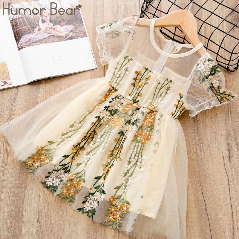Humor Bear Summer Flower Girls Dresses Wedding Girls 6 Years Embroidery Lace Gown Princess Dress Tulle Kids Elegant Dress