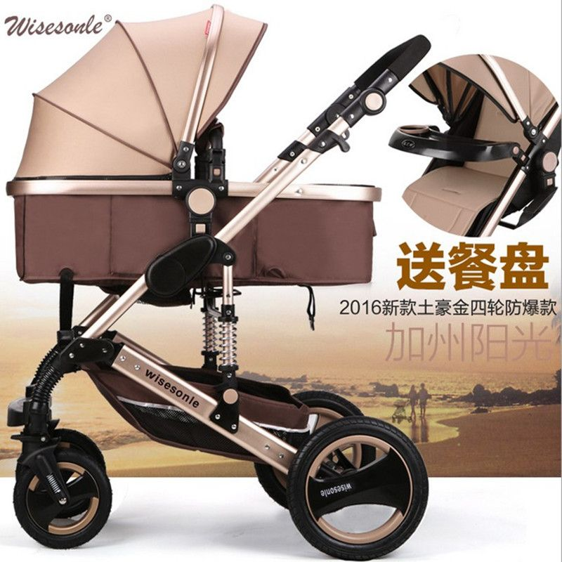 Stroller free shipping SGS certification 3 year warranty baby stroller 0 - 3 years Multi-color choices Natural Rubber Four Wheel
