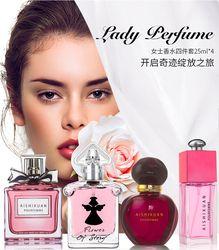 1 Set MayCreate D'origine Parfums Femmes Parfum Atomiseur De Mode Lady Mini Bouteille De Parfum En Verre Long-durable Femmes Parfum Marque