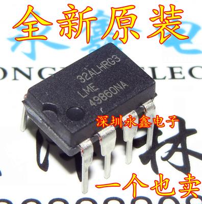(1 pcs/lot) LME49860NA LME49860 44 V Double Haute Performance, haute Fidélité Audio Amplificateur Opérationnel