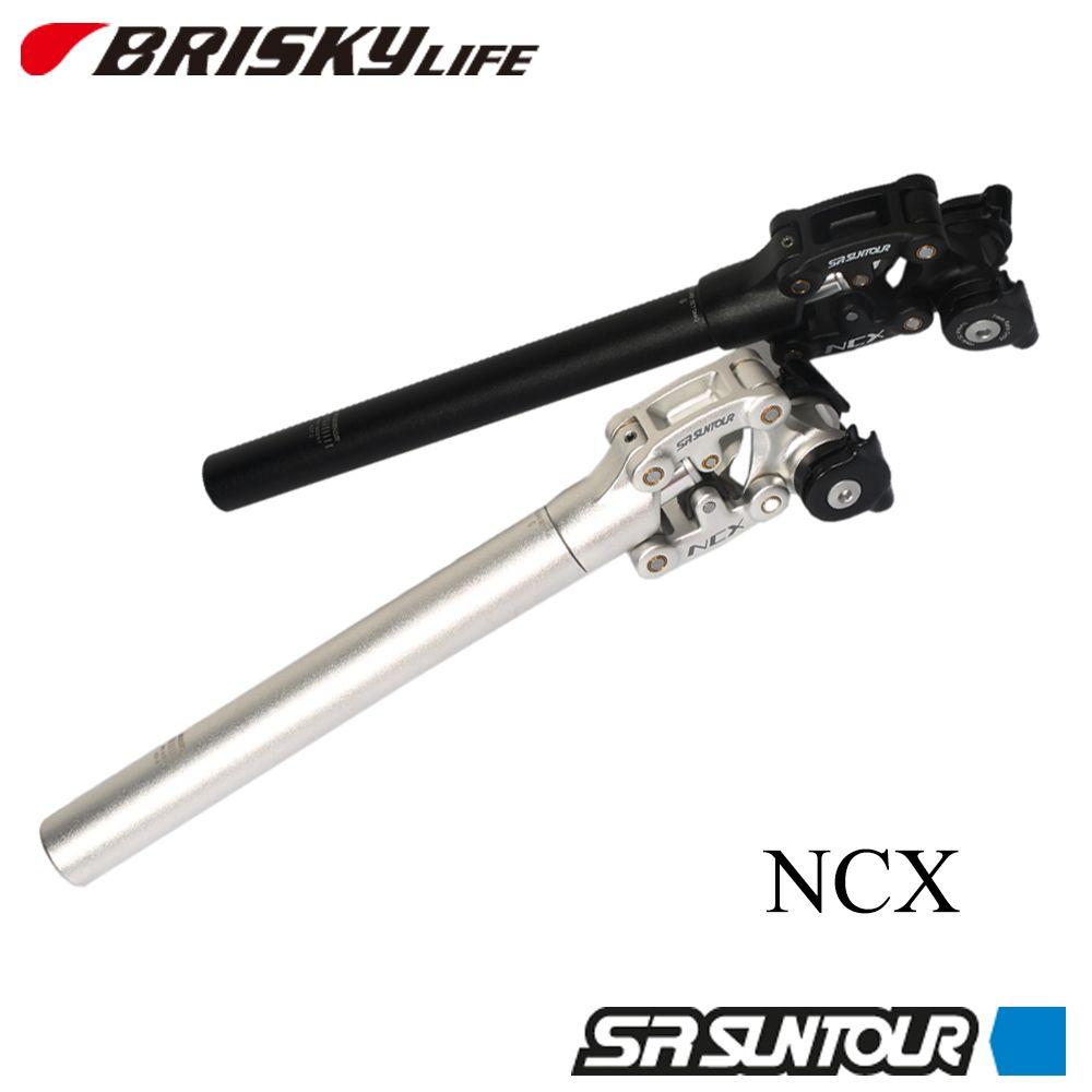 Free shipping high quality SR Suntour NCX suspension seat post for mountain bike road bikes