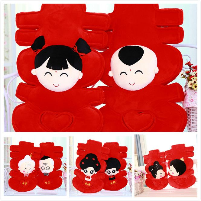 2 pieces/lot kawaii New Style red joyous Plush Toys Double Happiness Wedding doll wedding gift stuffed plush