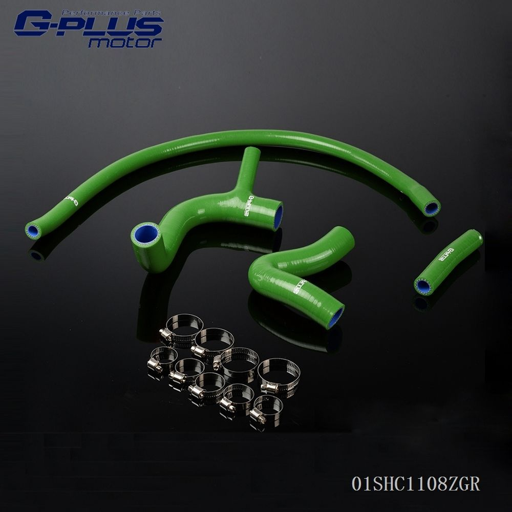 Silicone Radiator Hose For AUSTIN/ROVER MINI COOPER S/1275 GT CLUBMAN 89