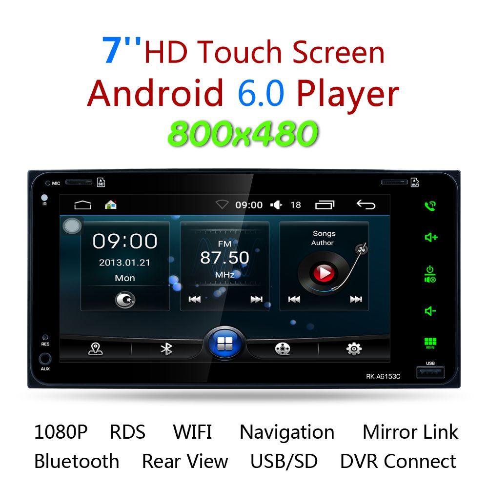 7 дюймов RDS Android 6.0 Bluetooth автомобиля Радио цифровой Сенсорный экран авто стерео аудио плеер Поддержка GPS навигации зеркало ссылка WI-FI