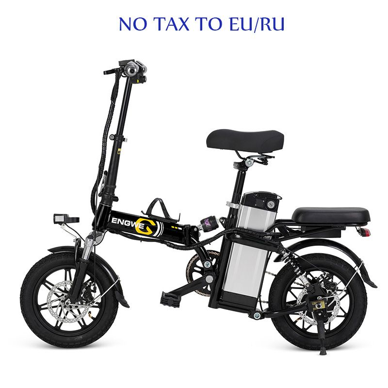 14 inch Aluminum Folding Electric Bike 48V25A Lithium Battery 400V V with On behalf of the electric Bicycle Scooter ebike power