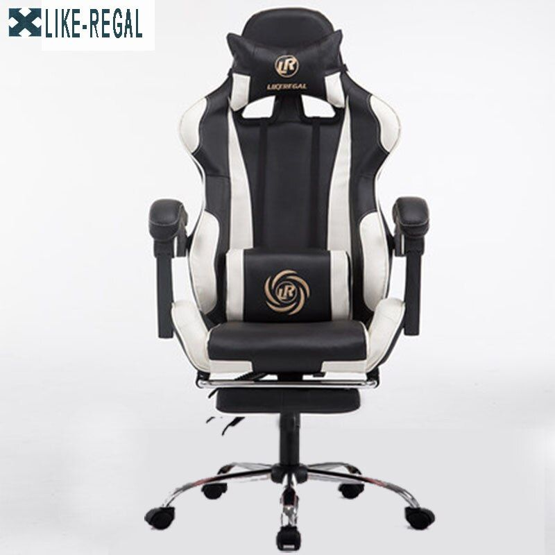 Multifunctional Fashion Household Reclining Office Chair With Footrest Racing Seat