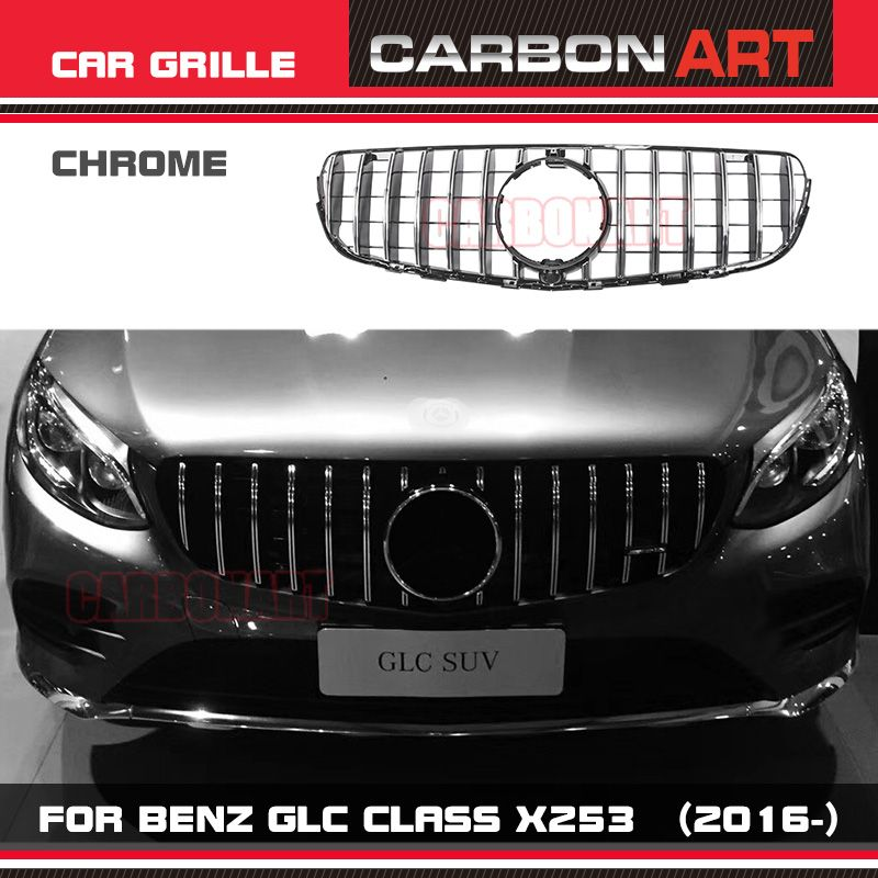 GLC X253 AMG GT R Front grille center grill Auto Mesh With Camera Hole For Mercedes GLC43 GLC200 GLC260 Coupe 4Matic 2016-2017