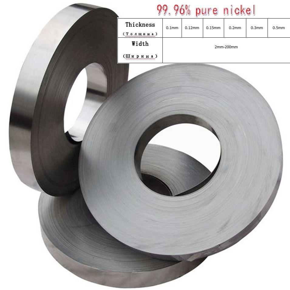 Hohe qualität! 1kg Reine nichel 99.96% Batterie reinem nickel streifen zelle stecker batterie reinem nickel platte 0,1mm 0,15mm 0,2mm 0,3mm