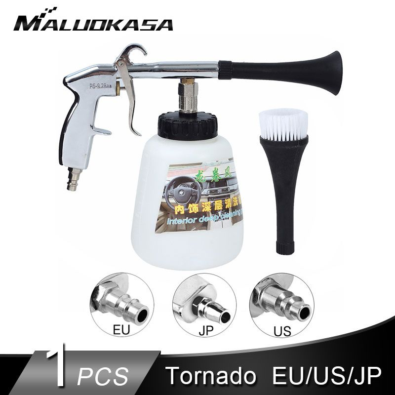 Tornado Car High Pressure Washer Automobiles Water Gun Car Dry Cleaning Gun Deep Clean Washing Accessories Tornado Cleaning Tool