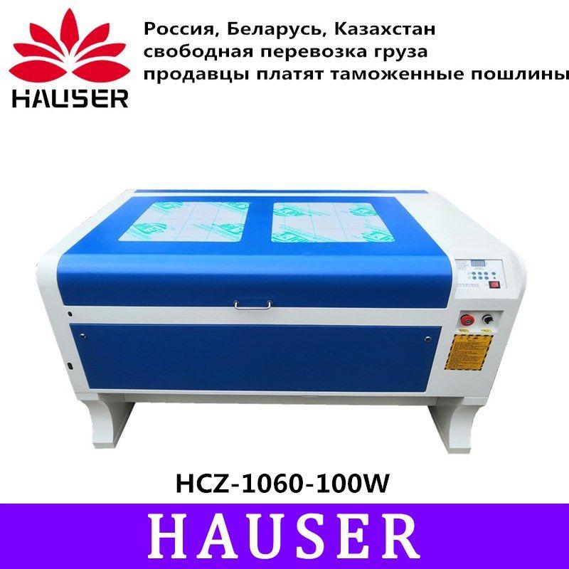 Freies Verschiffen Russland HCZ 100 w Laser 1060 CO2 Laser Gravur Maschine Laser Schneiden Maschine 100 0*600mm 80 W CNC Router DIY
