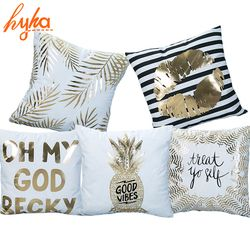 Hyha Bronzage Coussin Couverture Imprimée Ananas Tropical De Luxe Linge Polyester Oreillers Décoratifs pour La Maison Couverture pour Canapé Taie D'oreiller