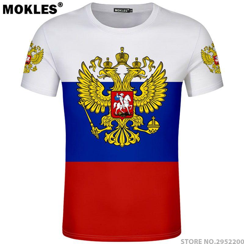 RUSSIA t shirt free custom made name number rus socialist t-shirt flag russian cccp ussr diy rossiyskaya ru soviet union clothes