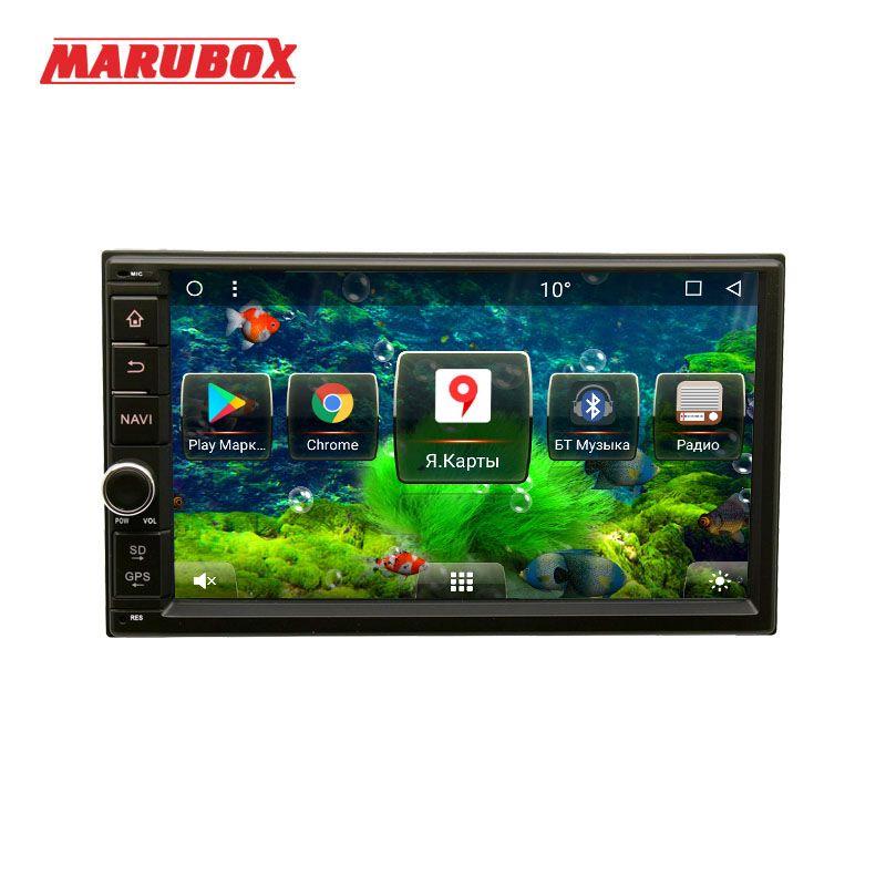 Marubox New Universal Head Unit 2din Android 7.1 Car Multimedia Player Octa Core 7