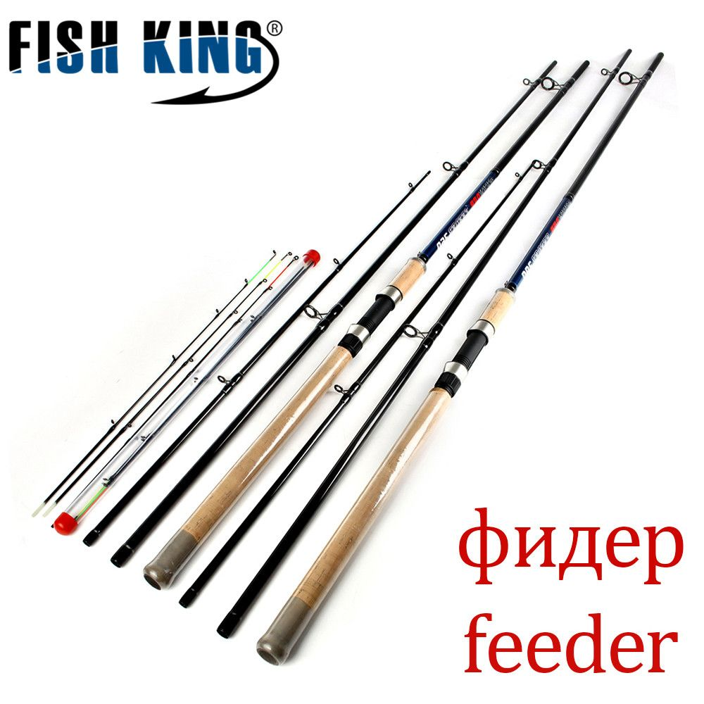 FISH KING Feeder High Carbon Super Power 3 Sections 3.6M 3.9M L M H Lure Weight 40-120g Feeder <font><b>Fishing</b></font> Rod Feeder Rod