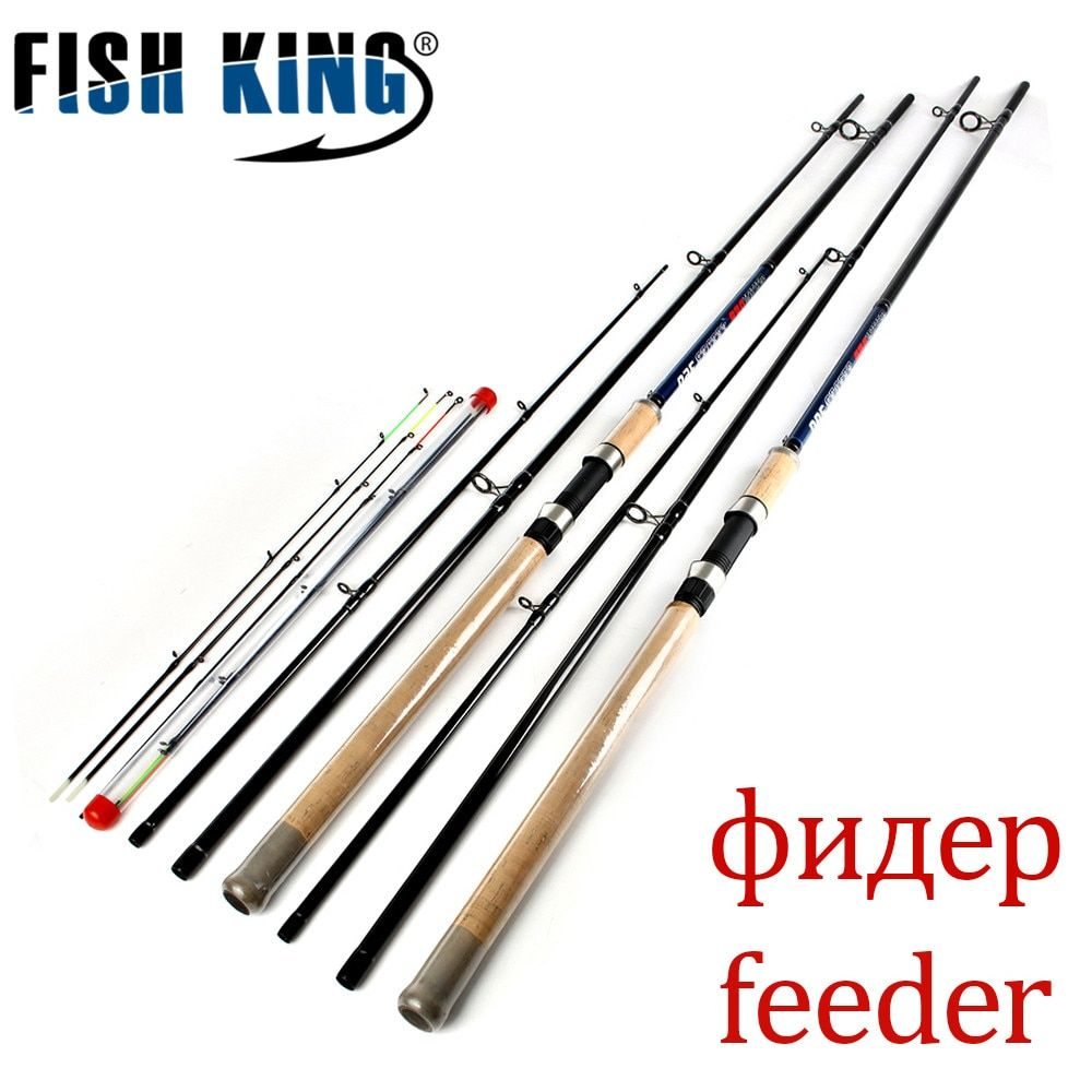 FISH KING Feeder High Carbon Super Power 3 Sections 3.6M 3.9M L M H Lure Weight 40-120g Feeder Fishing Rod Feeder Rod