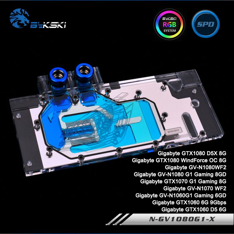 Bykski N-GV1080G1-X Full Cover Graphics Card Water Cooling Block RGB/RBW/ARUA for Gigabyte GTX1080/1070/1060,GV-N1080/1070/1060