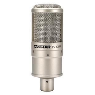 Pro XLR Condenser Cardioid Microphone Recording, broadcasting, on-stage performance Mic