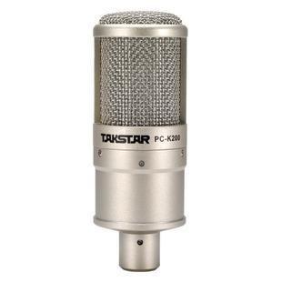 Pro XLR Kondensator Nieren Mikrofon-aufnahme, rundfunk, auf-bühne leistung Mic
