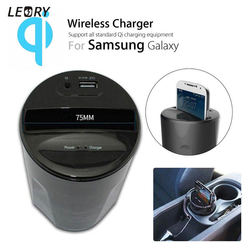 In Car Qi Wireless Car Cup Charger Holder Dock Smart Phone Charging Transmitter Phone Stand Mount for Samsung for Galaxy S8