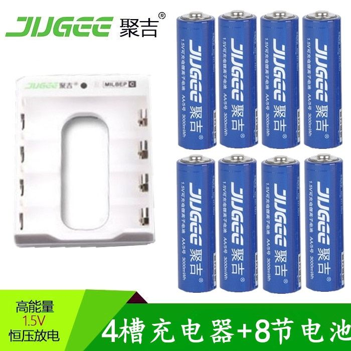 8pcs JUGEE 1.5 v 3000mWh AA Li - polymer Li - ion lithium polymer rechargeable batteries + charger