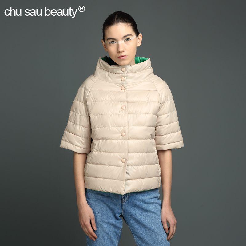 CHUSAUBEAUTY Ukraine Sale 2017 Spring Autumn Warm Winter <font><b>Jacket</b></font> Women New Fashion Women's Solid Color Cotton Coat Outerwear