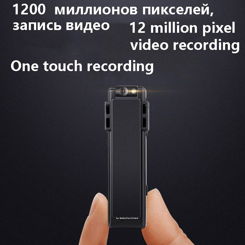 Metal Mini camera 1088P video recording Strong magnetic adsorption Micro camera Voice Recorder Professional Audio Recorder