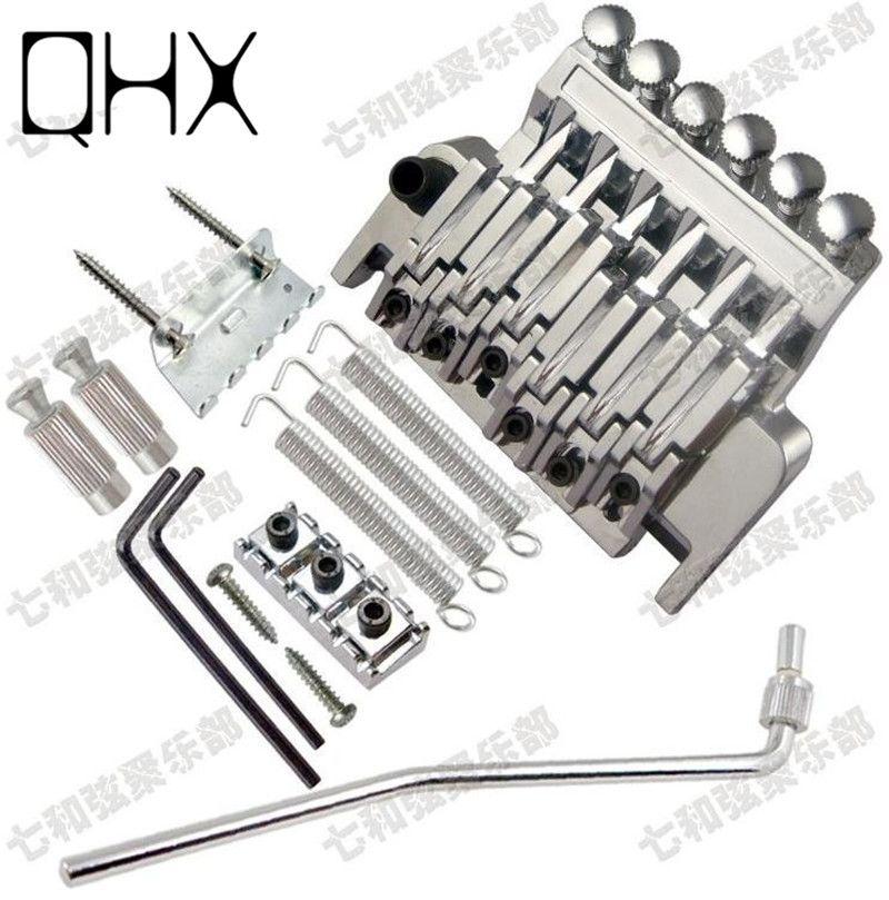 QHX B005 Floyd Rose Tremolo Bridge Double Locking Systyem Pulled Electric guitar string bridge guitar accessories parts
