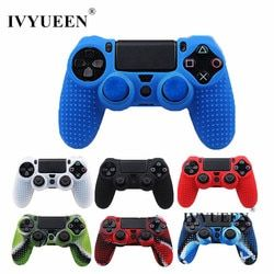 IVYUEEN 2 in 1 Studded Anti-slip Silicone Rubber Cover Skin Case for Sony PlayStation 4 PS4 DS4 Pro Slim Controller with 2 Caps