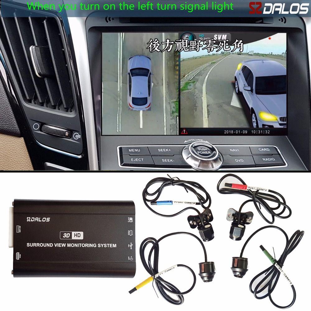 Auto Multi winkel Kamera 3D HD Ansicht Surround View System 360 Grad Vogel Ansicht Panorama System