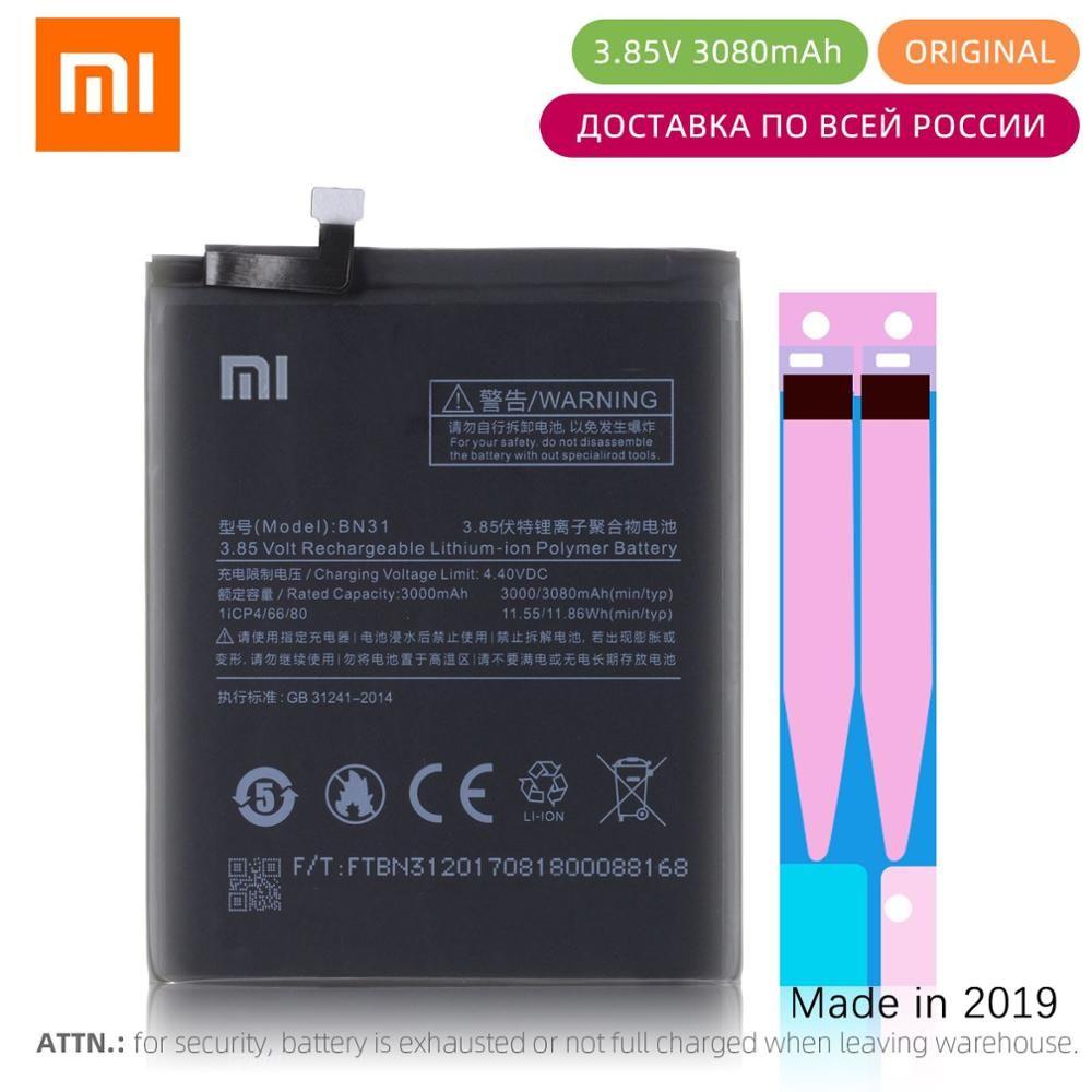Original Battery For XIAOMI Mi A1 Mi 5X BN31 Redmi Y1 Lite S2 3000mAh Replacement For Xiaomi Redmi Note 5A Battery Note 5A Prime