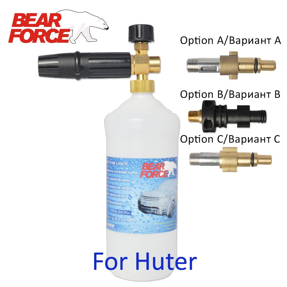 Foam Nozzle Gun Cannon / Car Wash Soap Chemicals Shampoo Sprayer/ Snow Foam Lance/ Foam Generator for Huter High Pressure Washer
