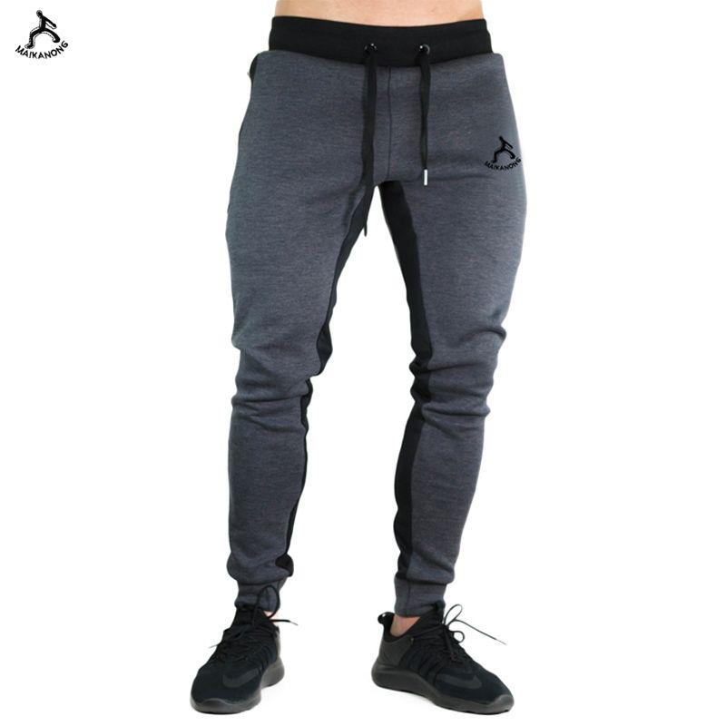 Men's AthleticPants Workout Cloth Sporting Active Cotton Pants Men Jogger Pants Sweatpants Bottom Legging