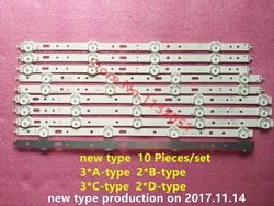 100%New 10 Pieces/set 40D1333B 40L1333B 40PFL3208T LTA400HM23 LED backlight bar SVS400A79 4LED A B D 5LED C type Rev.1 120712