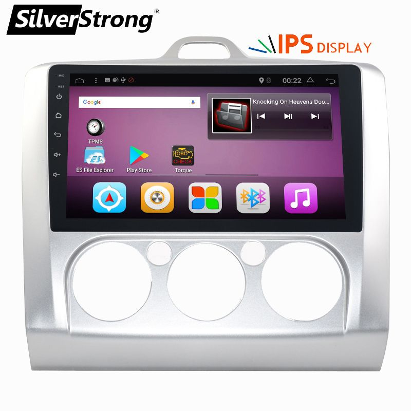 SilverStrong Car Multimedia Player Android 7.1 2din GPS For Ford Focus2 IPS screen Wifi Radio FM Stereo System 1GB 16GB