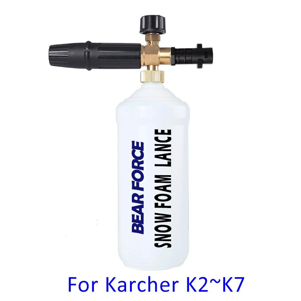 Buse en mousse pour nettoyeurs haute pression Karcher K2 K3 K4 K5 K6 K7
