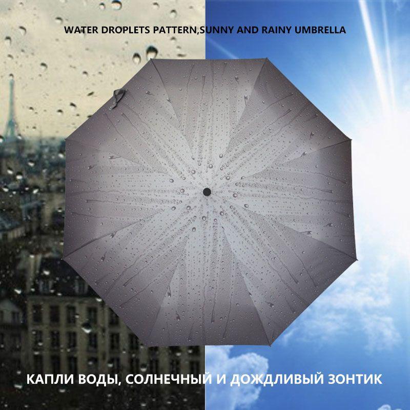 Творческий капли дождя Pattern зонтик дождь Для женщин Ветрозащитный путешествия зонтик Автоматический складной Зонты для девочки леди зонти...